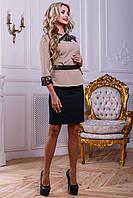 Очень Элегантный Костюм Жакет и Юбка с Кружевом Черно-Бежевый S-XL, фото 1