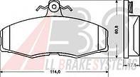 Колодка торм. SKODA/VW FAVORIT/FELICIA/CADDY передн. (пр-во ABS)