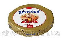 Сыр Бри Reverend 1,4кг 60%