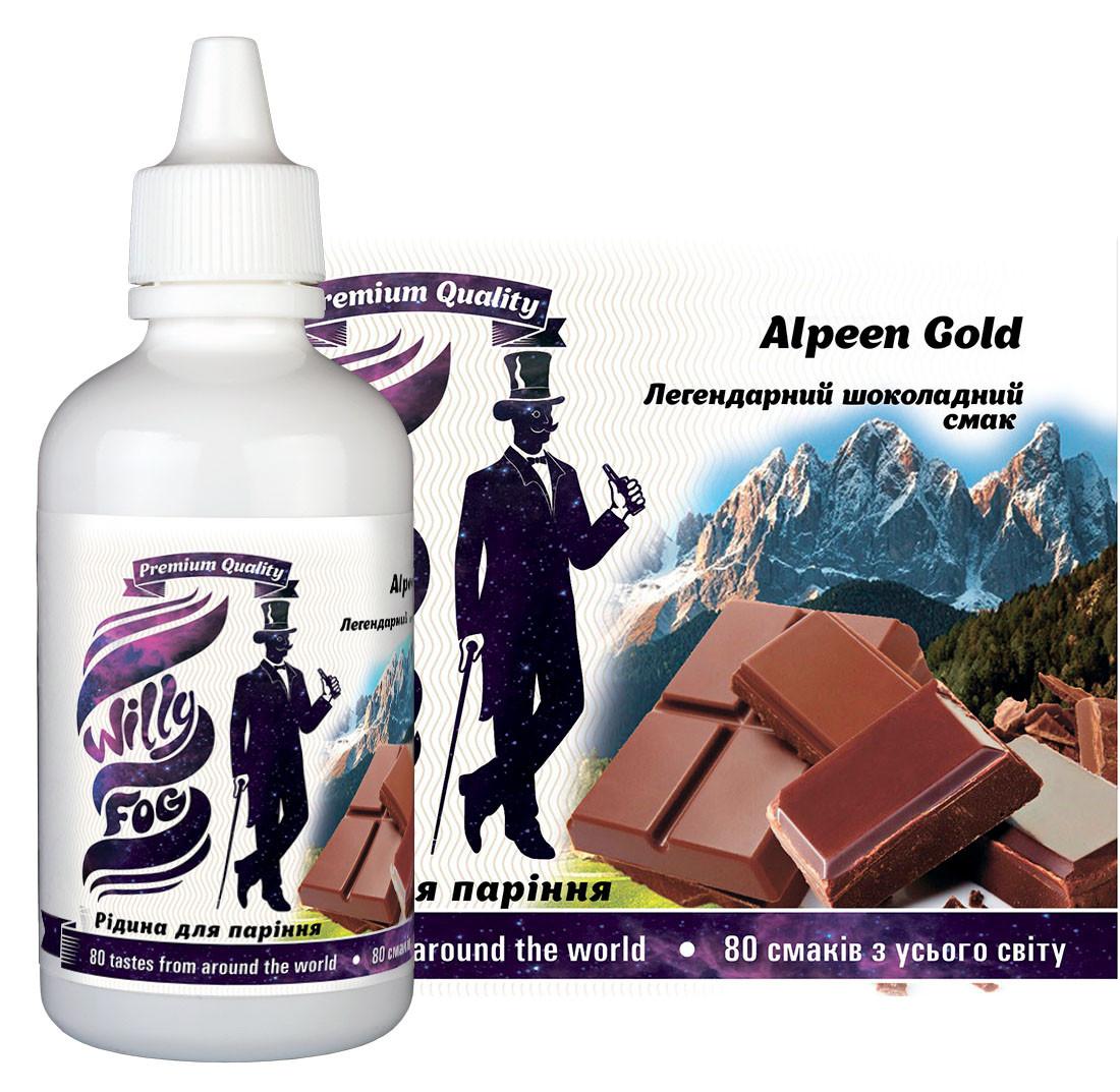 Рідина для паріння Alpeen Gold 100ml
