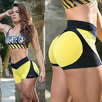 Женские шорты спортивные с эффектом Push up, фото 1