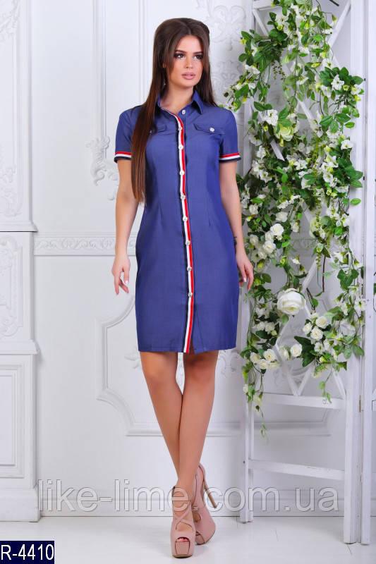 cf9ecb6fe1e95 Женское стильное платье - рубашка - Интернет-магазин Like Lime в Одессе