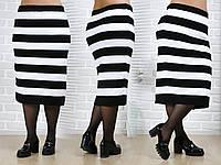 Длинная юбка черно-белая полоска Батал 16109