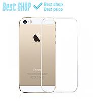 Прозрачный/Затемненый чехол для iPhone 5/5s Ультратонкий