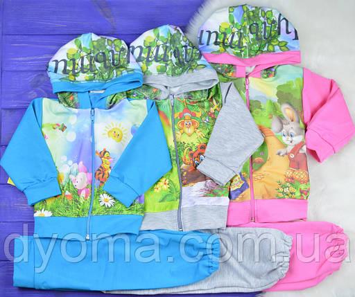 """Детский спортивный трикотажный костюм """"Мультик"""" для мальчиков и девочек (двунитка), фото 2"""