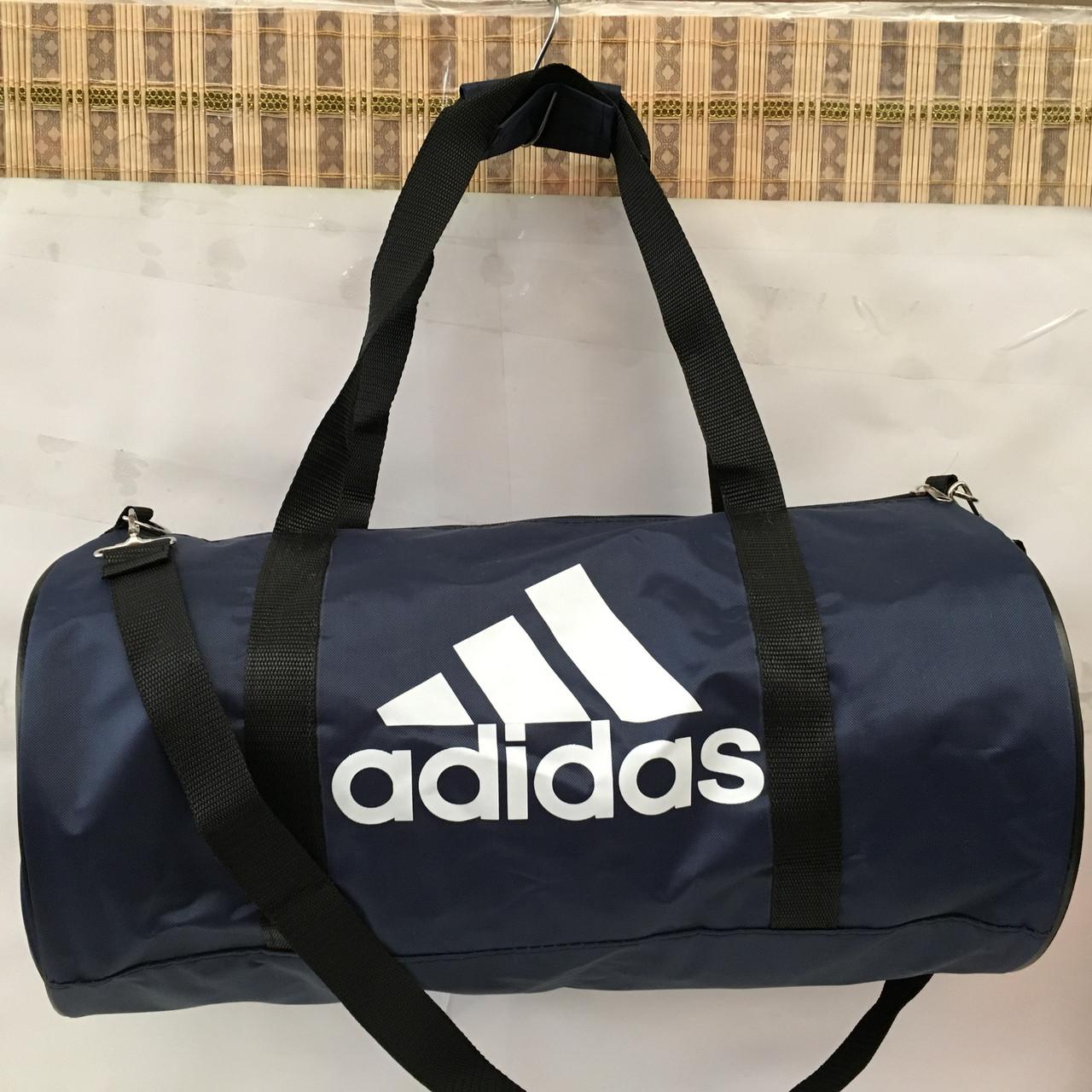 1ad8770f37bb Спортивная сумка Adidas.Сумка дорожная, спортивная Адидас 24*46 оптом