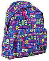 Рюкзак молодежный ST-17 Crazy DFF, 42*32*12, 554982 YES, фото 1