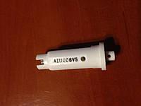Распылитель AI11008-VS