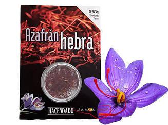 Шафран нити (пряди, рыльца), Испания, ТМ «Hacendado», 0,375 грамм