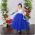 Детское бальное нарядное платье в пол в синем цвете из фатина, фото 3