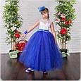Детское бальное нарядное платье в пол в синем цвете из фатина, фото 2
