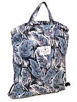 Женский рюкзак Shopping-bag 902-1.Купить оптом и в розницу в Одесса 7 км