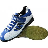 Штангетки  TOP REAL сине-бело-чёрные