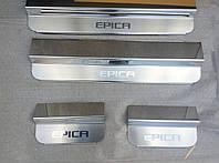 Накладки на пороги Chevrolet Epica 2006- 4шт. premium