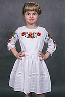 Схемы для вышивки бисером Княгиня Ольга - купить Дитячі плаття 4cbd839583336