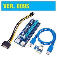 Райзер (Riser) v009s Sata Толстый Кабель USB 3.0 Майнинг