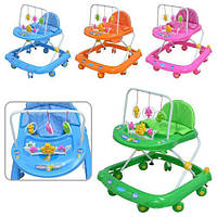 Ходунки детские с подвесными игрушками