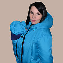 Зимова слингокуртка 3 в 1 різні кольори, фото 3