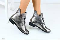 Женские демисезонные ботинки  41