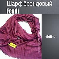 Шарф палантин Фенди бренд ТАН, 45х180, цв. 1