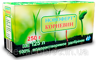 """Удобрение Новоферт """"Корневин"""" 250 грамм"""