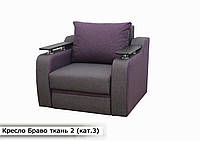 """Кресло """"Браво"""" (раскладное )ткань 2. категория 3"""