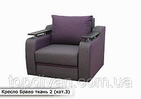 """Крісло """"Браво"""" (розкладне )тканина 2. категорія 3"""