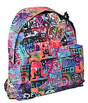 Рюкзак молодежный ST-17 Crazy relax, 42*32*12, 555002