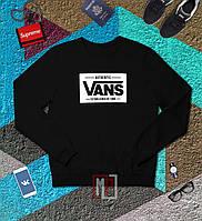 Свитшот VANS Authentic est. 1966 | черный | толстовка | реглан | реплика