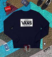 Свитшот VANS Authentic est. 1966 | темно - синий | толстовка | реглан | реплика