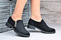Весенние женские туфли, на молнии черные удобная колодка стильные (Код: 1091а)