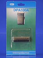 Нож подвижный ЭРА 100А