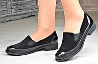 Туфли, мокасины женские популярные черные стильные, практичные (Код: 1093а)