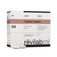 Revilab ML 04 - для сердечно-сосудистой системы, 30 капсул