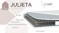 Матрас Джульетта 18см 200*150 Julieta серия Home , фото 1