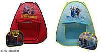 """Палатка 2 вида (""""Холодное сердце""""/""""Spiderman"""") в сумке 90*88*88см (72шт)"""