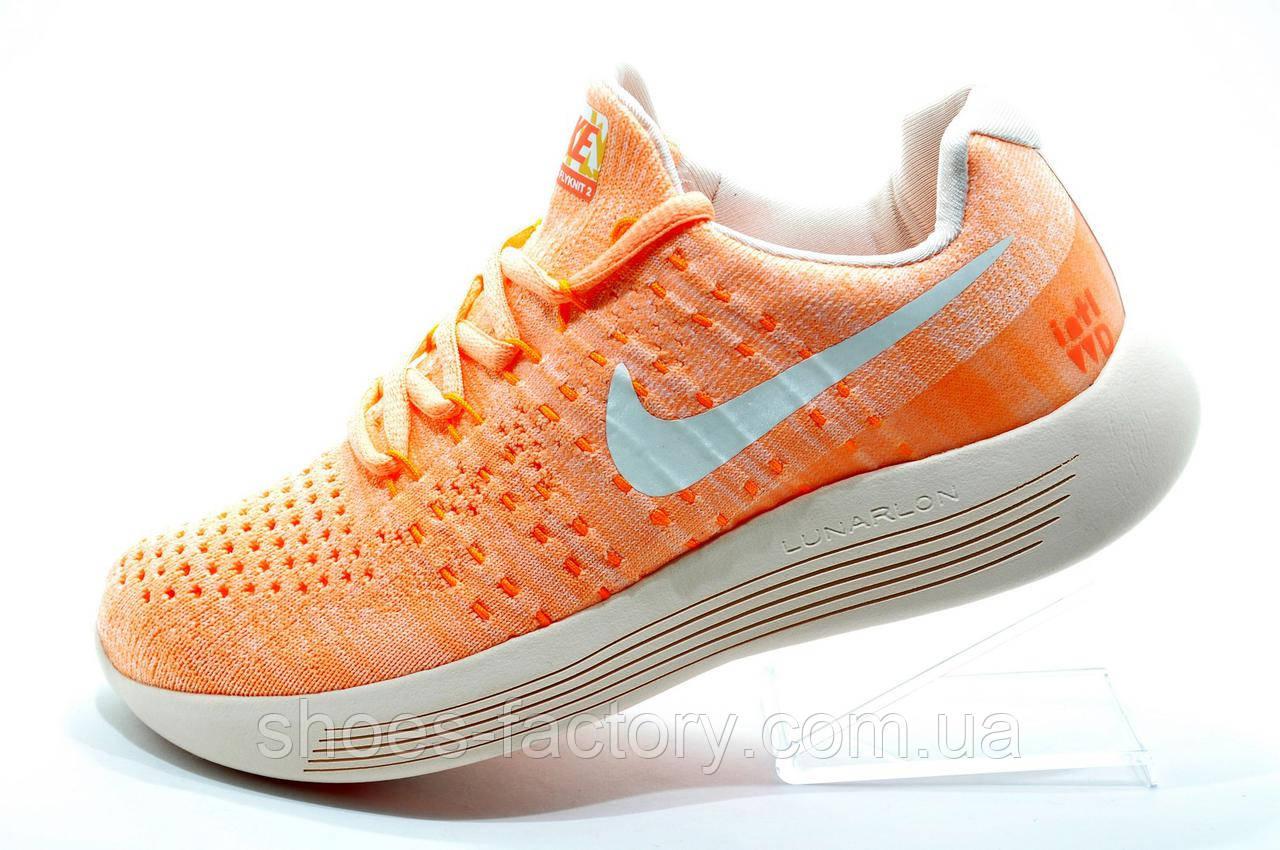 Беговые кроссовки в стиле Nike Lunarepic Low Flyknit 2