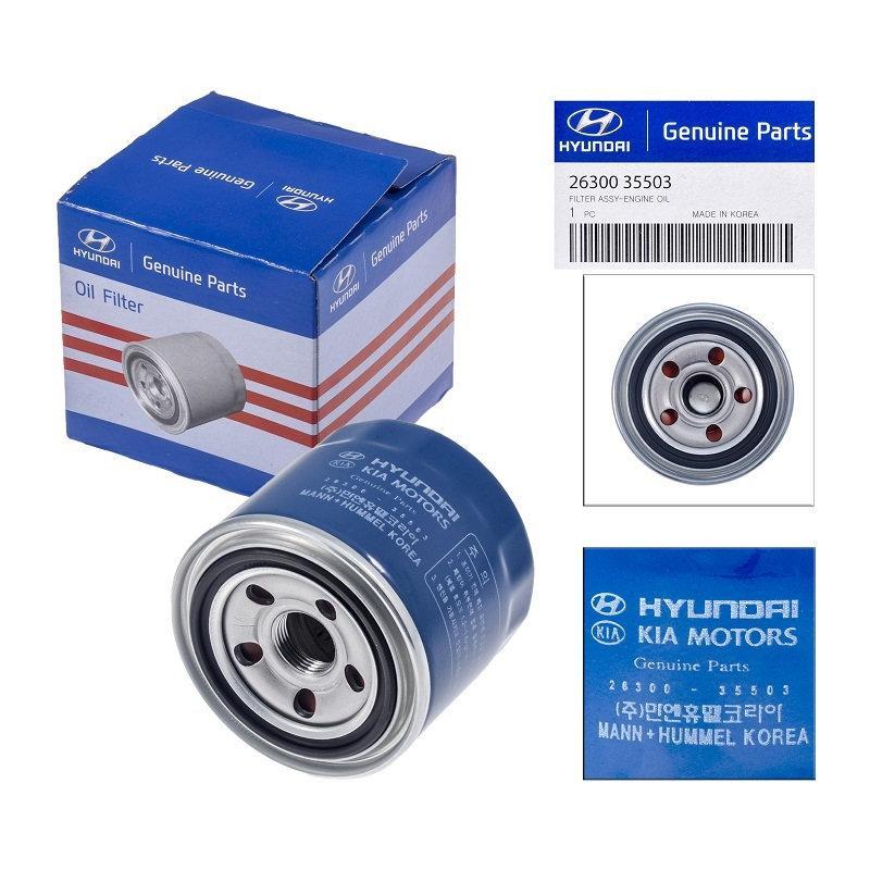 Масляный фильтр Kia/Hyundai 2630035504 для Hyundai,Kia, Opel, Subaru