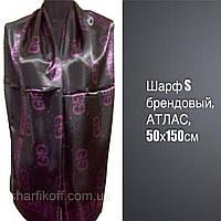 Шарф S брендовый, Гуччи, атлас, 50х150см, цв. 1
