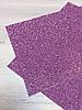Фоамиран 2мм с глитером (сиреневый)