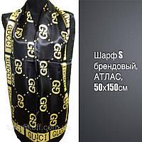 Шарф S брендовый, Гуччи, атлас, 50х150см, цв.2