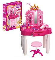 Детское игрушечное трюмо Волшебное зеркало 661-21