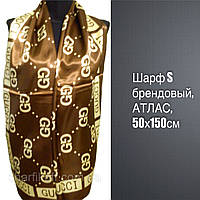 Шарф S брендовый, Гуччи, атлас, 50х150см, цв. 3