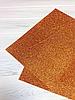 Фоамиран 2мм с глитером (оранжевый)