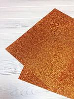 Фоамиран 2мм с глитером (оранжевый), фото 1