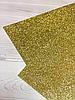 Фоамиран 2мм с  глитером (золото)