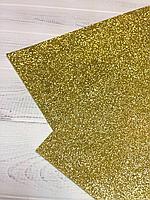 Фоамиран 2мм с  глитером (золото), фото 1