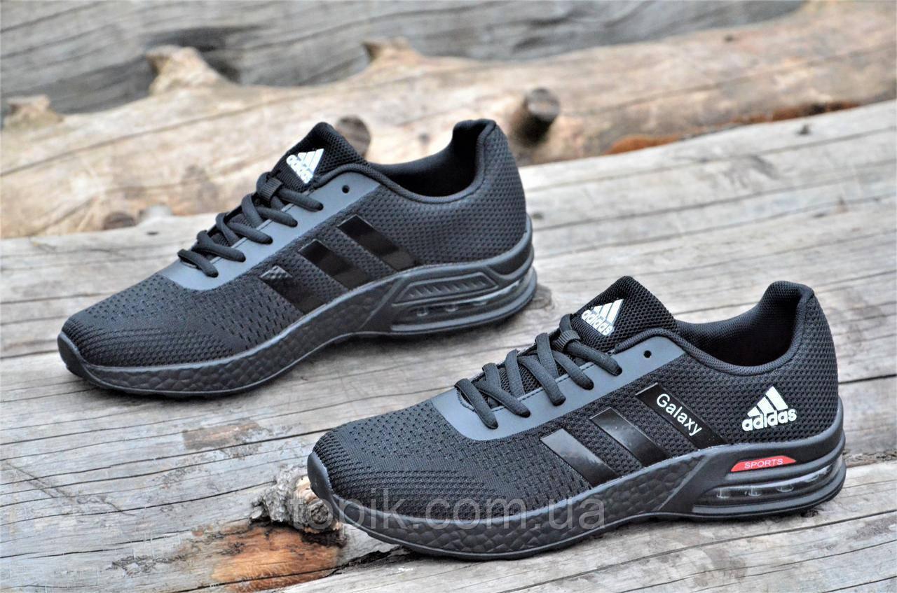 Кроссовки мужские реплика Adidas Air текстиль, сетка черные мягкие, удобные (Код: 1114а). Только 42р!