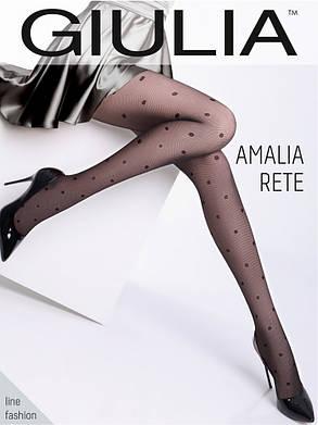 Колготки женские с узором Amalia Rete 40 (2), фото 2