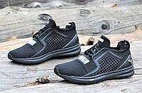 Стильные кроссовки мужские реплика Puma черные сетка мягкие, легкие (Код: 1115а)